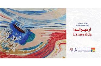 الفنون التشكيلية تتيح المعرض الاستيعادي للفنانة أزميرالدا حداد.. أون لاين