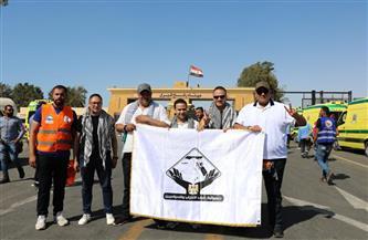7 مشاهد تبرز دور «تنسيقية شباب الأحزاب والسياسيين» في دعم فلسطين