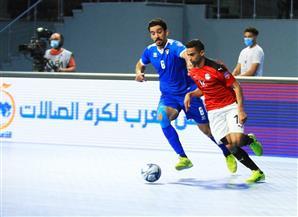 انطلاق لقاءي نصف نهائي كأس العرب لكرة الصالات.. غدًا
