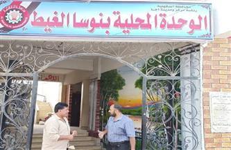 حملة تفتيشية على المصالح الحكومية في أجا تكشف تغيب 15 عاملًا |صور