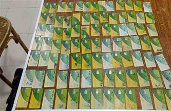 ضبط المدير المسئول عن مخبز بلدي بحيازته 468 بطاقة تموينية ذكية بالبحيرة