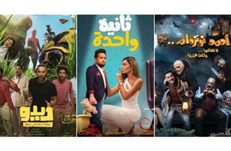 النجوم يعلقون ضعف إيرادات أفلام العيد على شماعة عدد الحفلات | تحقيق