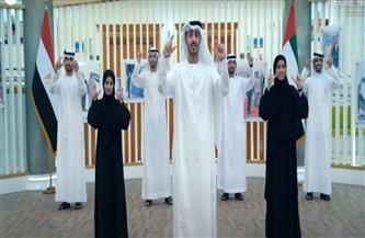 بلغة الإشارة.. شباب إماراتي من ذوي الهمم يقدمون أغنية «تحيا مصر» بطريقتهم الخاصة   فيديو