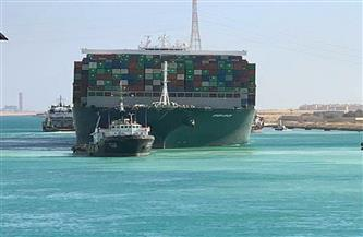 """اقتصادية الإسماعيلية تؤجل النظر في قضية السفينة """"إيفر جيفن"""" إلى 4 يوليو"""
