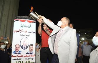 محافظ أسيوط يطلق شعلة «أولمبياد الطفل المصري» في نسخته الثالثة| صور