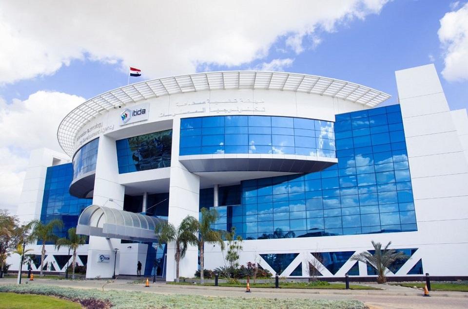 ايتيدا تشارك في مؤتمر الأمم المتحدة لتعزيز جاهزية مصر لتكنولوجيات الثورة الصناعية
