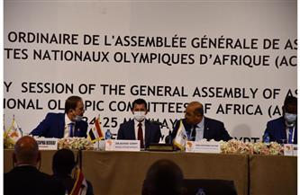 """وزير الشباب والرياضة يشهد الجمعية العمومية لاتحاد اللجان الإفريقية """"الأنوكا"""""""