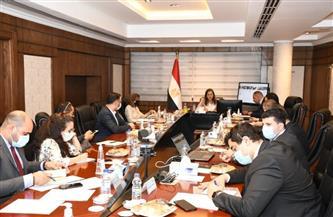 وزيرة التخطيط تناقش برنامج الإصلاحات الهيكلية مع صندوق النقد الدولي