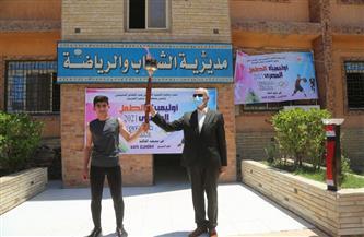نائب محافظ كفرالشيخ يسلم شعلة أولمبياد الطفل المصري للطلائع | صور