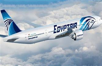 """«مصر للطيران» الناقل الرسمي لفعاليات اجتماعات """"الأنوكا"""""""