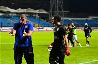 عواد يتصدى لضربة جزاء وينقذ الزمالك للمرة الثانية أمام المصري