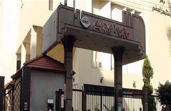 ماس كهربائي بمركز الجهاز الهضمي بجامعة المنصورة