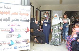 مكتبة مصر الجديدة بحي الأسمرات تفتح أبوابها لتسجيل الراغبين في تلقي تطعيم كورونا