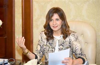"""وزارة الهجرة تنتج برنامج """"بالعربي كده"""" ضمن تنفيذ المبادرة الرئاسية """"اتكلم عربي"""""""