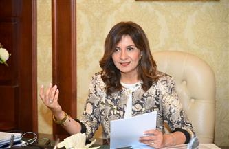 وزارة الهجرة تبدأ حملة بالتعاون مع البورصة لتعريف المصريين بالخارج بكيفية الاستثمار|صور