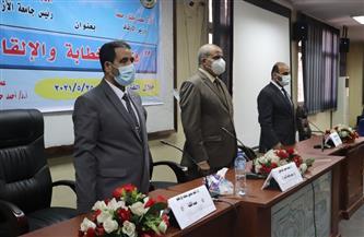 رئيس جامعة الأزهر يطالب أئمة الأوقاف بالتصدي للشائعات التي تسعى للنَّيل من استقرار الوطن | صور