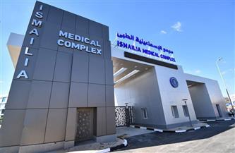 الرعاية الصحية: مجمع الإسماعيلية الطبي يوفر أكثر من 30 تخصصًا طبيًا لخدمة المرضى