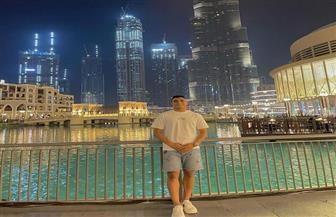 مصطفى محمد من أمام برج خليفة: «تمسك بلمحة من السعادة كلما استطعت»   صور