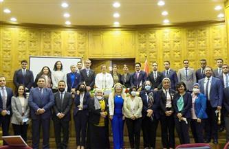 وزارة العدل تعلن انعقاد الدورة التدريبية للقانون الدولي الإنساني