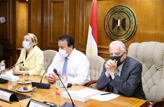 اجتماع لوزيري التعليم العالي والبيئة ومحافظ جنوب سيناء لمناقشة مقترح الهوية البصرية لشرم الشيخ|صور