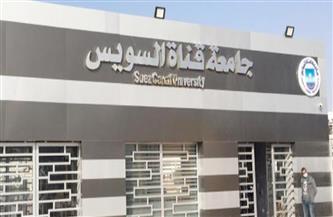 """""""صيادلة مستشفى جامعة القناة التخصصي"""" يفوز بالمركز الثالث بمبادرة هيئة الدواء المصرية"""