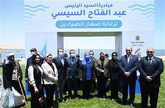 وفد التنسيقية يشارك في إطلاق المبادرة الرئاسية لرعاية صغار الصيادين