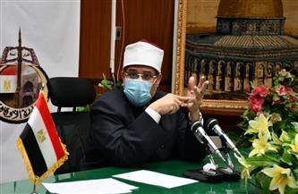 وزير الأوقاف يطلق خطة للتواصل المباشر مع الأئمة والعاملين   صور