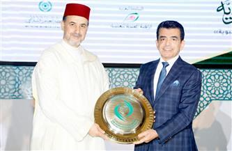 «الإيسيسكو» تُكرم الأمين العام للرابطة المحمدية للعلماء وتهديه درعها الذهبي | صور