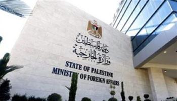 الخارجية الفلسطينية ترحب بقرار مجلس حقوق الإنسان بتشكيل لجنة تحقيق في العدوان الإسرائيلي