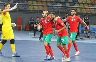 المغرب يتأهل لنهائي كأس العرب لكرة الصالات.. ويضرب موعدًا مع «الفراعنة»