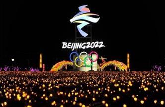 عضوا كونجرس يقترحان فرض حظر على الشركات الراعية لأوليمبياد بكين 2022