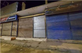 إغلاق 26 مقهى ومحلا تجاريا لمخالفتهم للإجراءات الاحترازية  في حملة أمنية بسوهاج