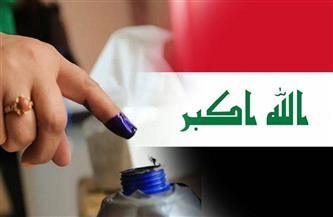 الخارجية العراقية: لا إشراف دوليا على الانتخابات البرلمانية المقبلة