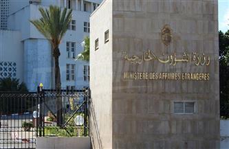 الخارجية التونسية تؤكد الالتزام الثابت بالمباديء والقيم الكونية لحماية اللاجئين