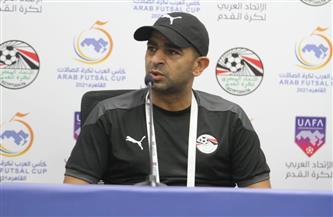 مدرب مصر يتوقع قوة تكتيكية خلال نهائي كأس العرب للصالات أمام المغرب