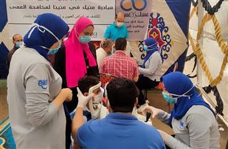 الكشف على 512 مواطنا في الغربية ضمن مبادرة «عنيك في عنينا» |صور