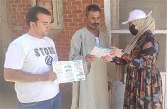«مياه الشرب» بالشرقية: إطلاق حملات توعية للمواطنين بأهمية ترشيد الاستهلاك | صور