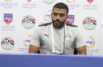 قائد منتخب الصالات: نطمح في تعويض الخسارة أمام المغرب والتتويج بكأس العرب