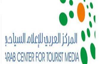 انطلاق فعاليات الدورة الثالثة عشرة للملتقى العربي للإعلام السياحي 2021