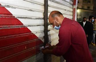 إغلاق 4 محال تجارية خالفت الإجراءات الاحترازية بحي الجمرك بالإسكندرية