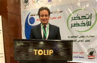 """جامعة طنطا ترأس جلسة علمية بمؤتمر """"الاتحاد العربي للشباب والبيئة"""" بشرم الشيخ"""
