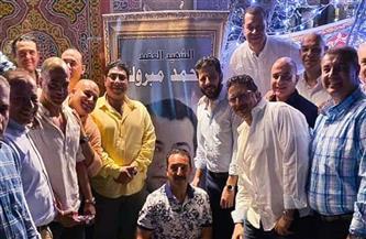 إياد نصار يشارك في إفطار دفعة الشهيد محمد مبروك | صور