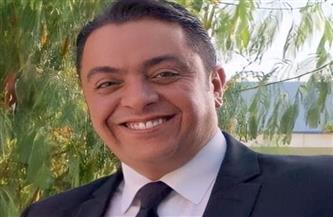 تكليف وكلاء جدد لمعهد إعداد القادة في حلوان