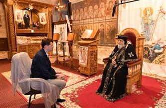 البابا تواضروس يلتقي التليفزيون الألماني في إطار عمل وثائقي عن نشأة المسيحية | صور