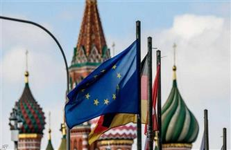 الاتحاد الأوروبي يستدعي مندوب موسكو لتقديم احتجاج على العقوبات الروسية