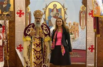 سفيرة مصر لدى بوليفيا تنقل تهنئة رئيس الجمهورية بمناسبة عيد القيامة المجيد