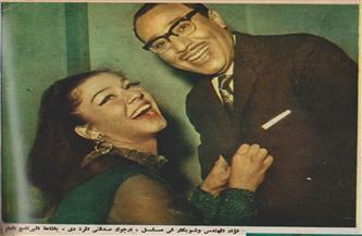 دراما إذاعية من 43 عاما.. وحيد حامد يقدم فؤاد المهندس في «أرجوك  تصدقني  المرة دي»