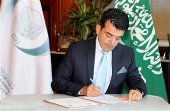 الإيسيسكو تتعاون مع جامعة الأمير محمد بن فهد في الاستشراف الاستراتيجي والبحث العلمي | صور