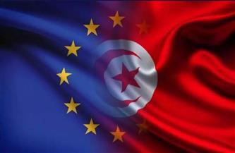 دبلوماسي أوروبي: تونس تحظى بدعم الاتحاد الأوروبي في مفاوضاتها مع صندوق النقد