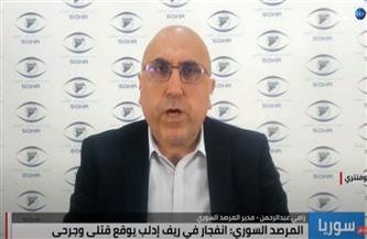 مدير المرصد السوري: انفجار إدلب نتج عن ضربة جوية استهدفت مستودع ذخيرة قرب مخيم للنازحين | فيديو